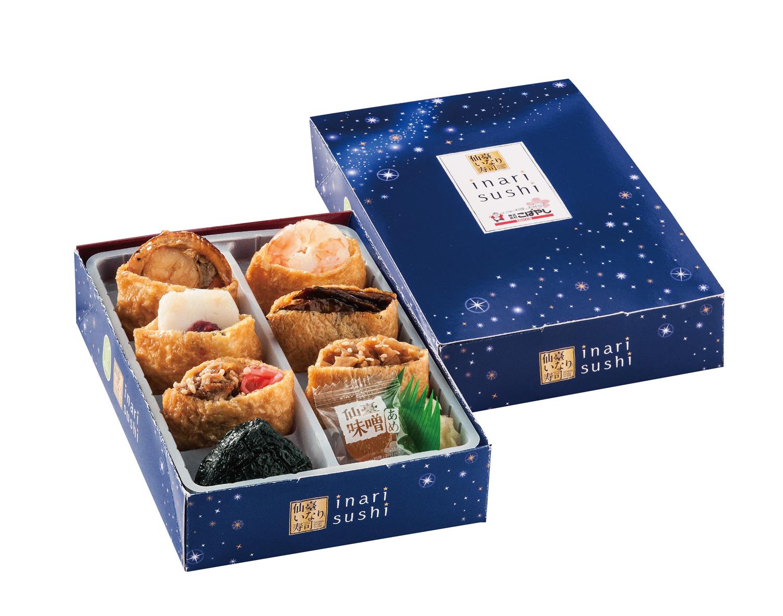 仙台油豆腐寿司 550日元(含税)