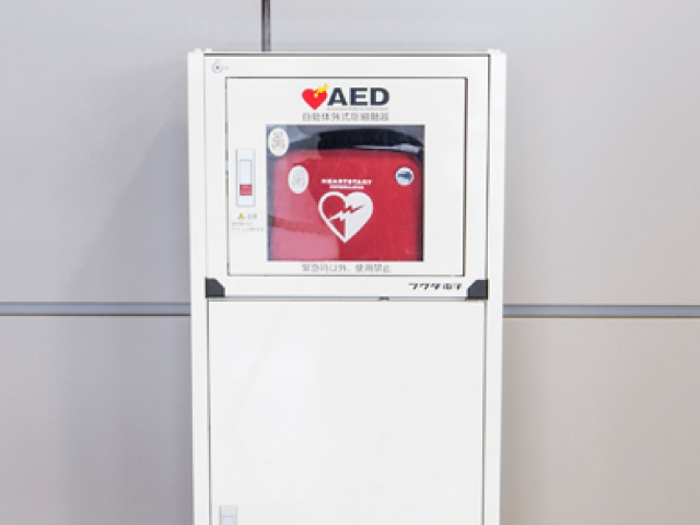 AED(自动体外除颤器)