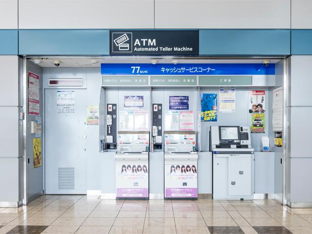 七十七银行ATM