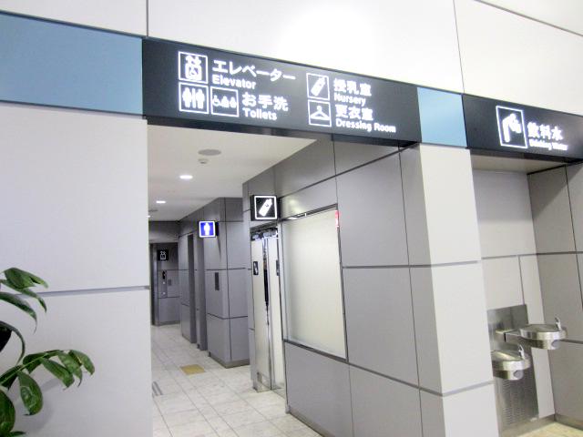 1楼国际航线侧(非限制区)