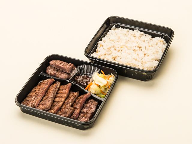 牛舌盐味便当 1,850日元(含税)