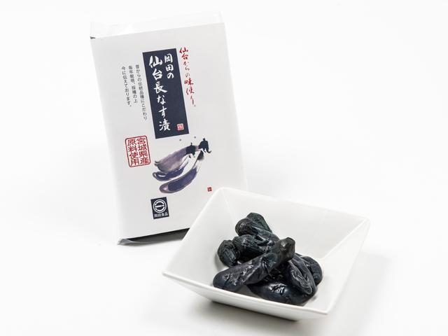 冈田盐渍仙台长茄子(使用宫城县产原料)