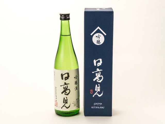 """日高见 """"吟酿酒"""" 720ml"""