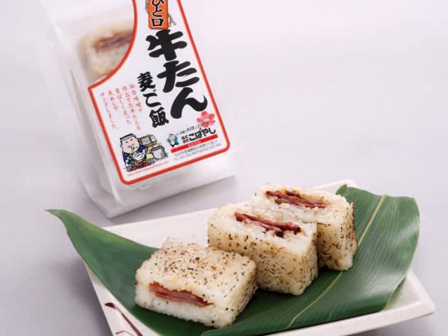 牛舌麦饭 600日元(含税)