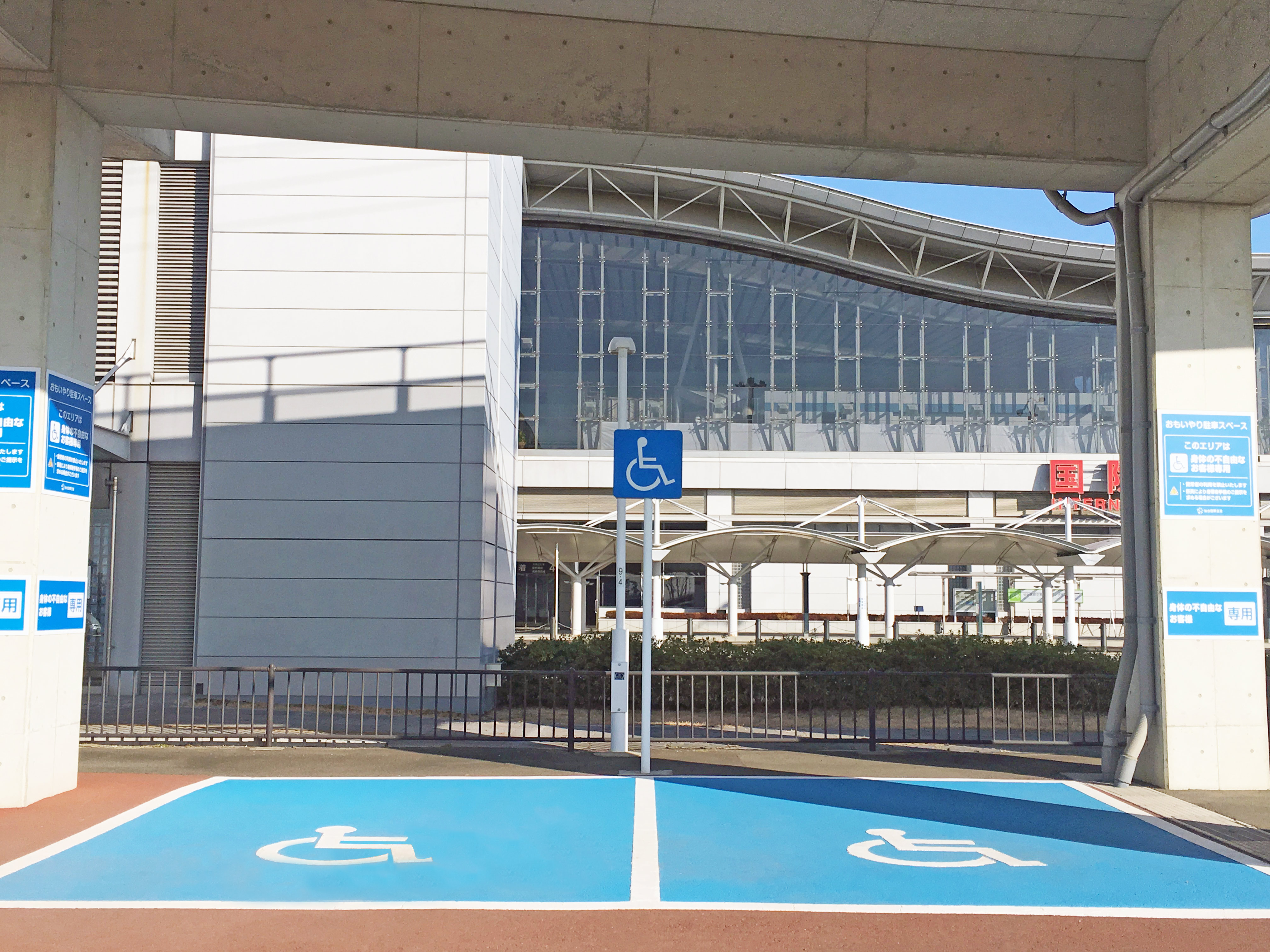 Parking dedicated to handicapped people