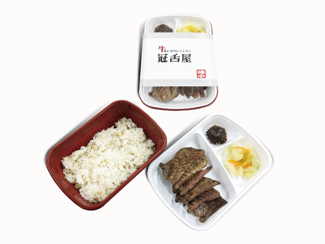 Ox tongue Bento Box; Only Available at Sendai Airport 1,300 (incl. tax)