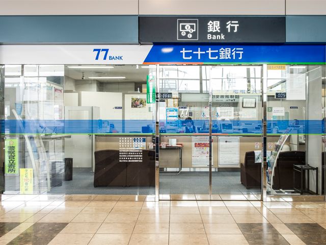 77 Bank Sendai Airport Branch