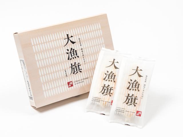 Kanezaki Tairyo-bata x 5