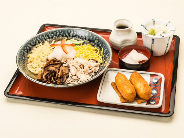 Hiyashi Hana Meal