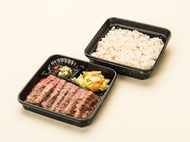 Marbled Ox Tongue Salt Bento Box 1,950 (incl. tax)