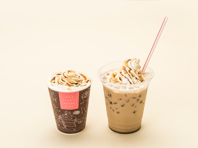 Brown Sugar Caffè Latte (Hot / Iced)