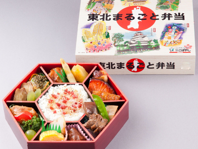 Tohoku Marugoto Bento Box (The whole Tohoku Bento Box) 1,200 (incl. tax)