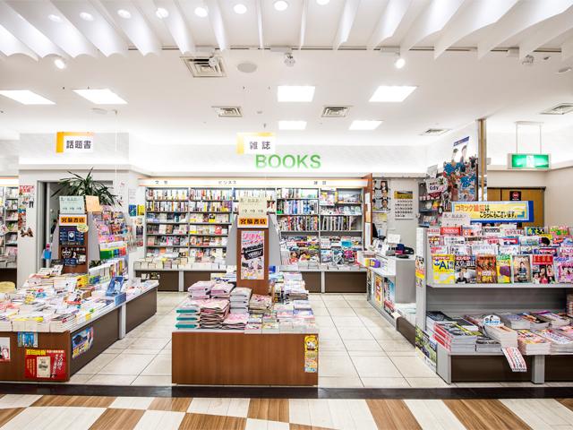MIYAWAKI SHOTEN BOOKSTORE