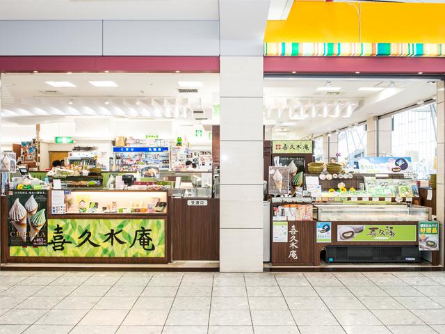 KIKUSUIAN, SENDAI AIRPORT SHOP