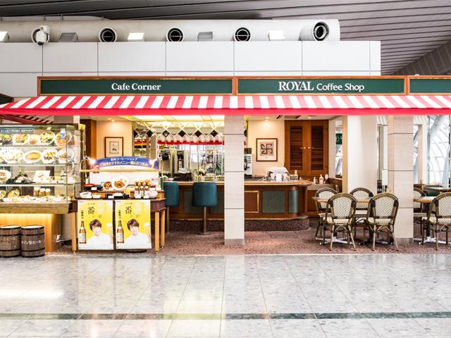 ROYAL COFFEE SHOP, SENDAI AIRPORT