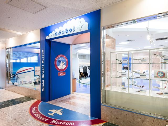 """Airport Museum """"Tobucha"""""""