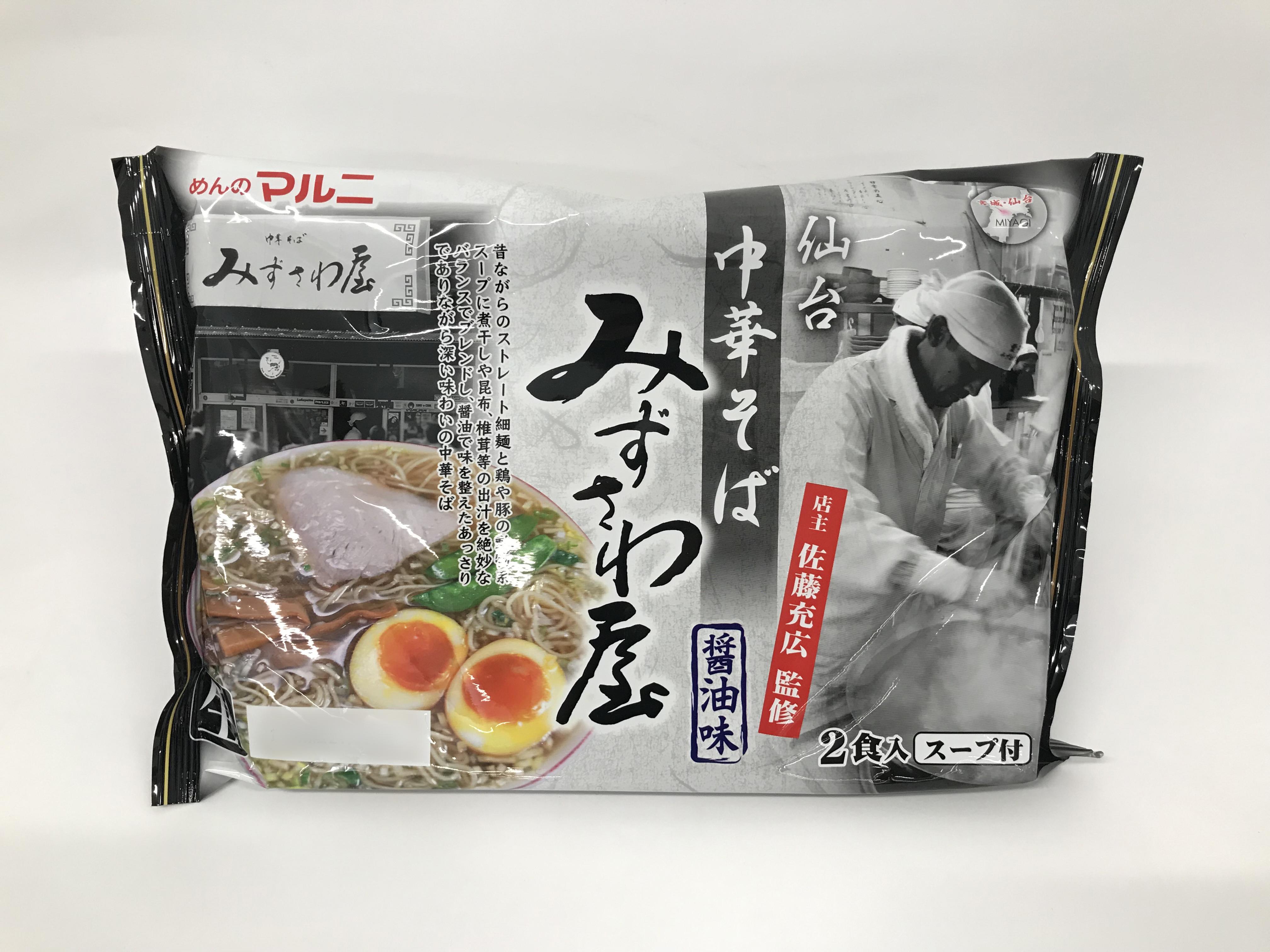 Sendai Ramen Noodle Mizusawa-ya