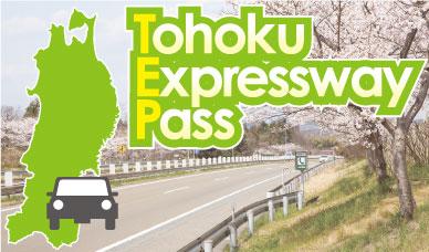 Tohoku Expressway Pass-NEXCO EAST