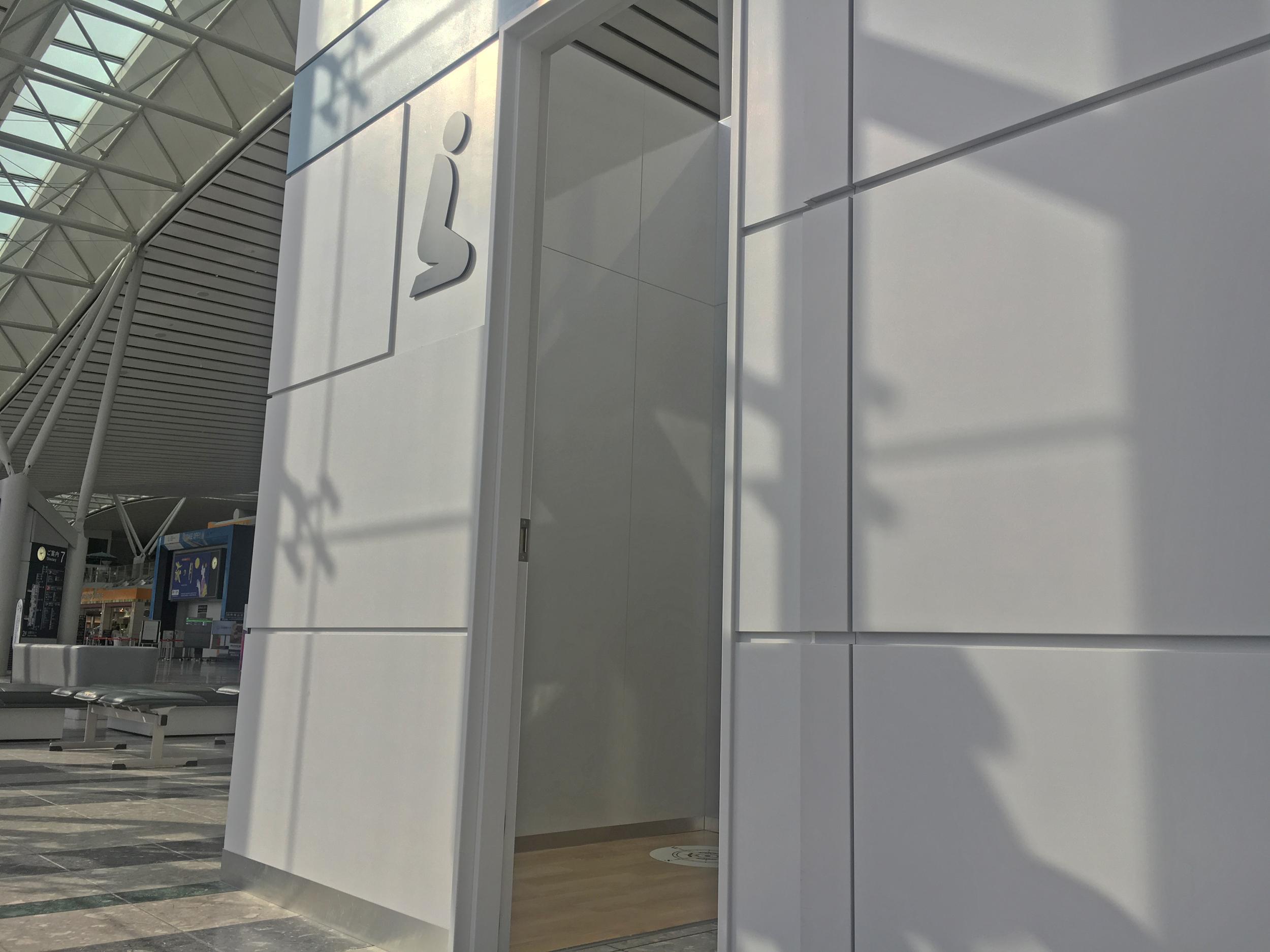 prayer room entrance