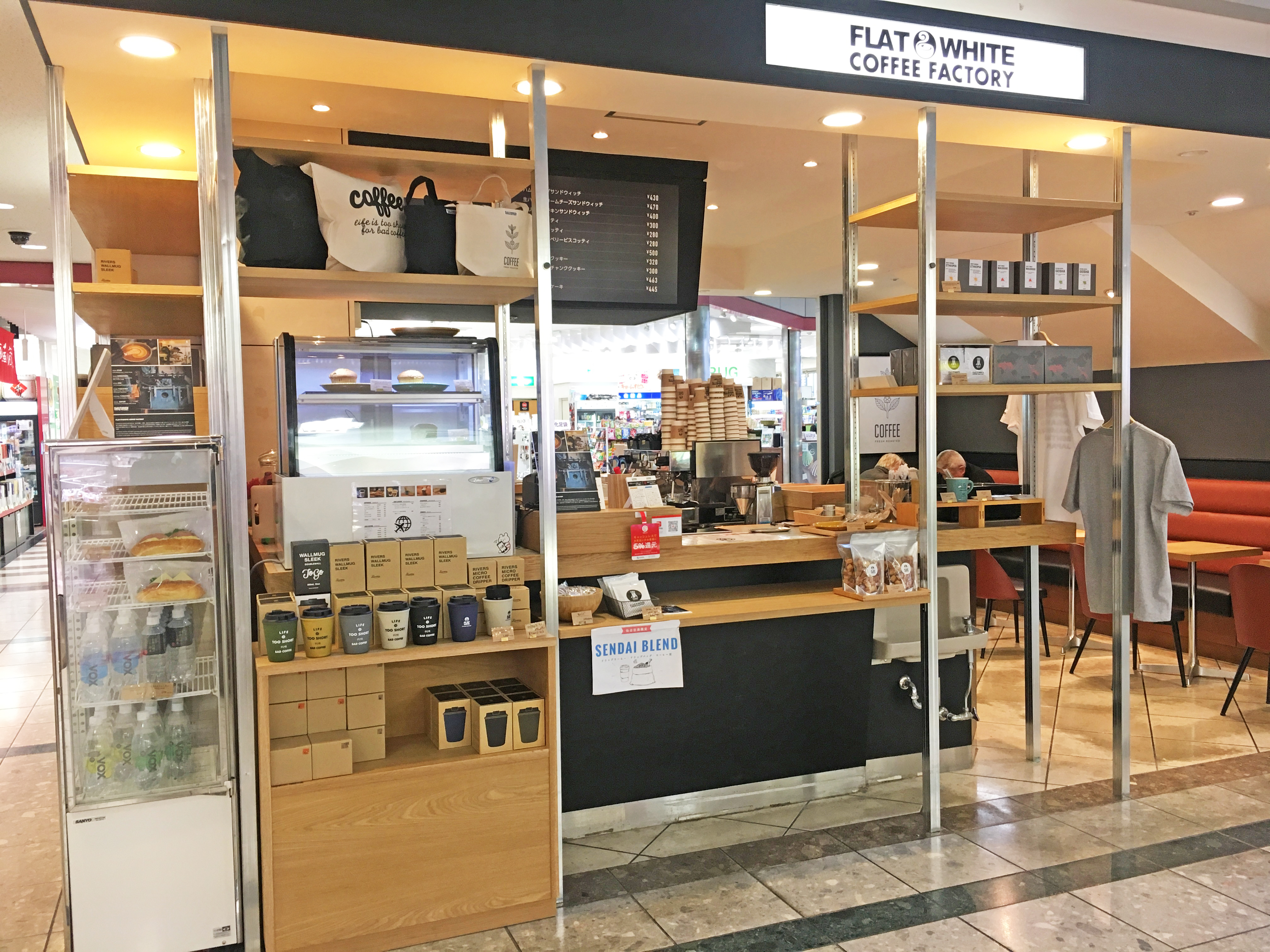 FLAT WHITE COFFEE FACTORY, Sendai Airport Shop