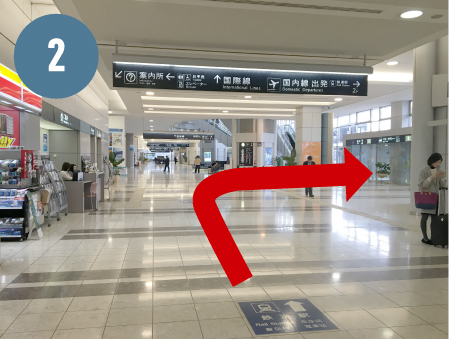 Access from Domestic Arrival Lobby to Sendai Airport Station
