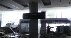Around the entrance to the domestic flights terminal on the 1st floor