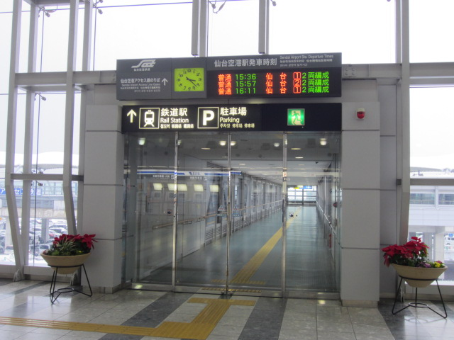 Entrance of the connecting walkway from the Sendai Airport Terminal Building