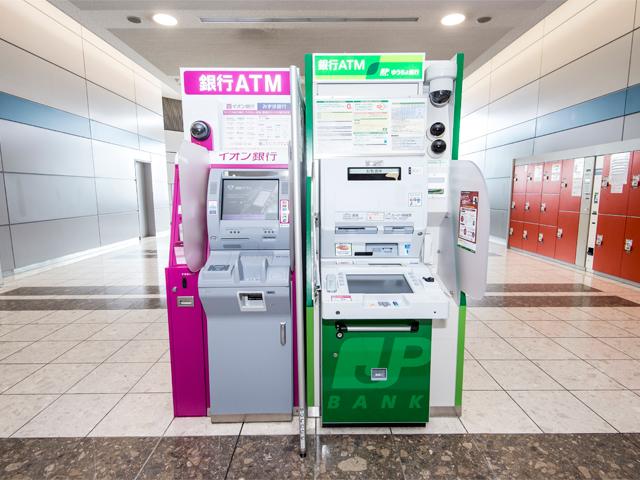 유초 은행 ATM