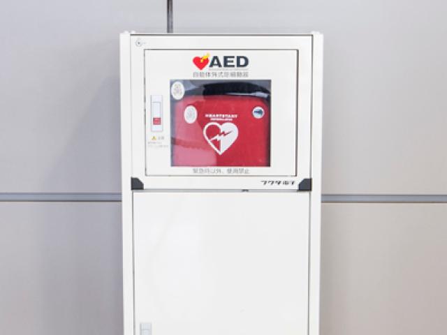 AED(자동체외식 제세동기)