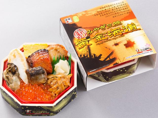 신 미야기 산리쿠 황금해도 1,100엔(세금 포함)