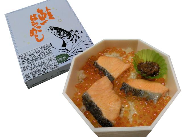 연어 하라코 밥 1,100엔(세금 포함)