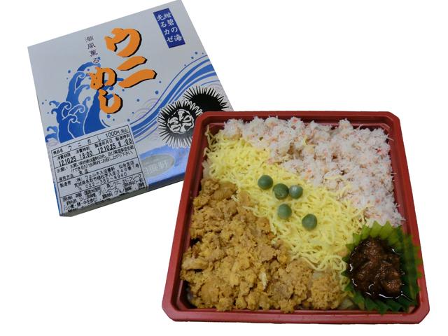 섬게 밥 1,100엔(세금 포함)