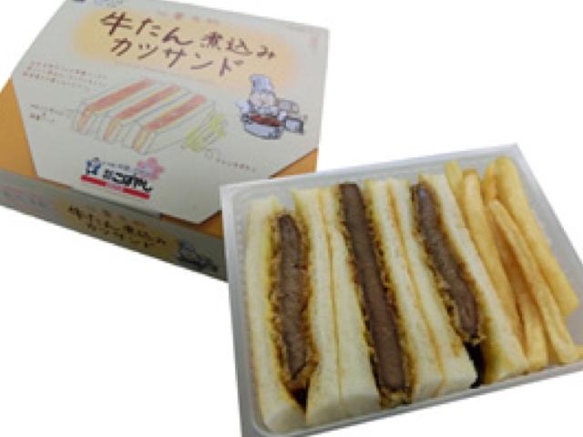 우설 조림 커틀릿 샌드위치 580엔(세금 포함)