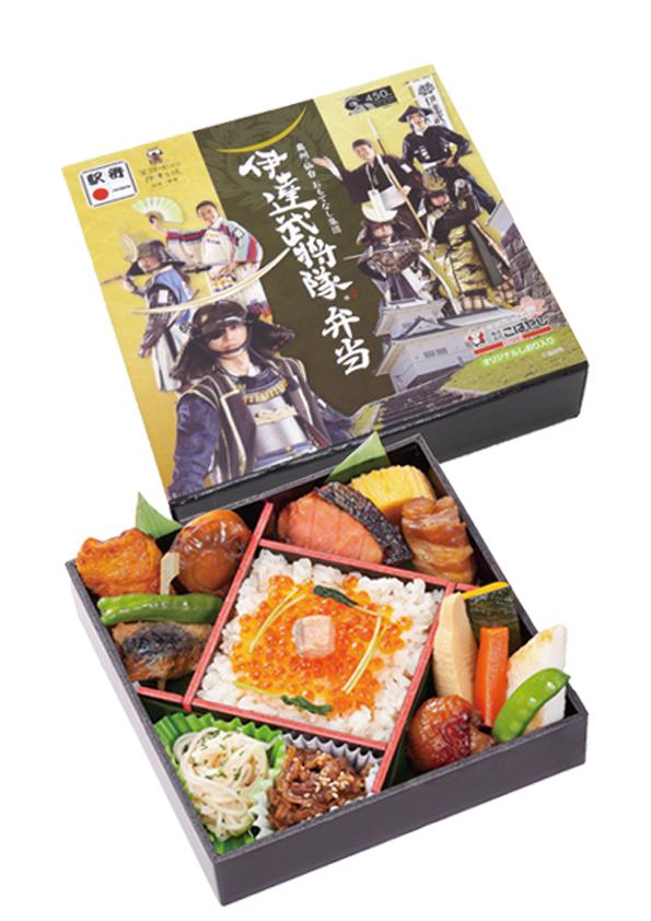 다테 무장대 도시락 1,050엔(세금 포함)