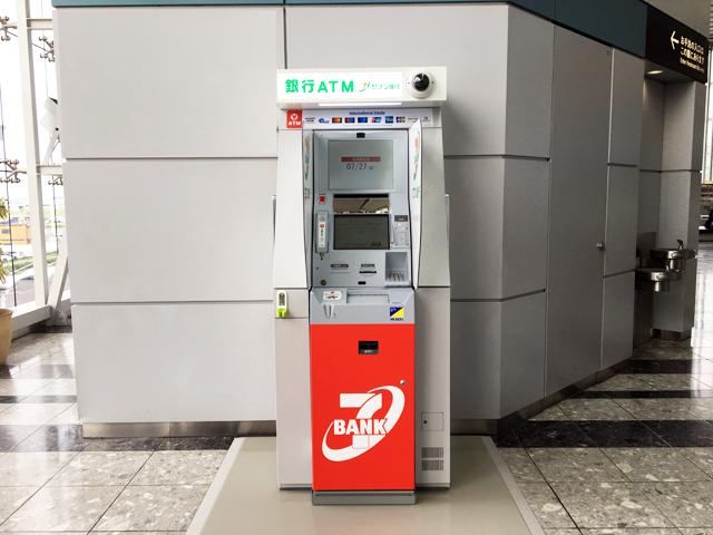 세븐 은행 ATM