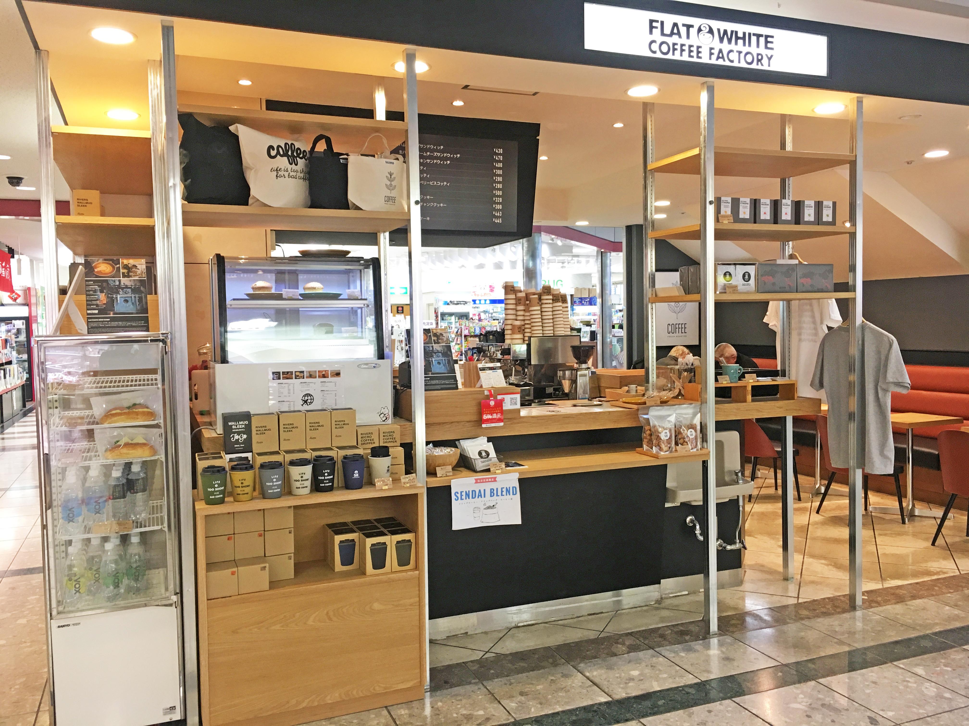 플랫 화이트 커피 팩토리 센다이 공항점