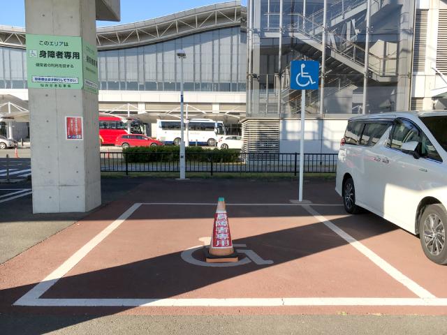 殘疾人 停車空間