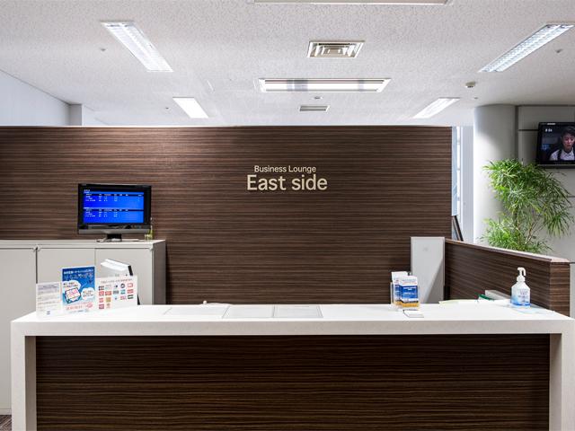 商務休息室