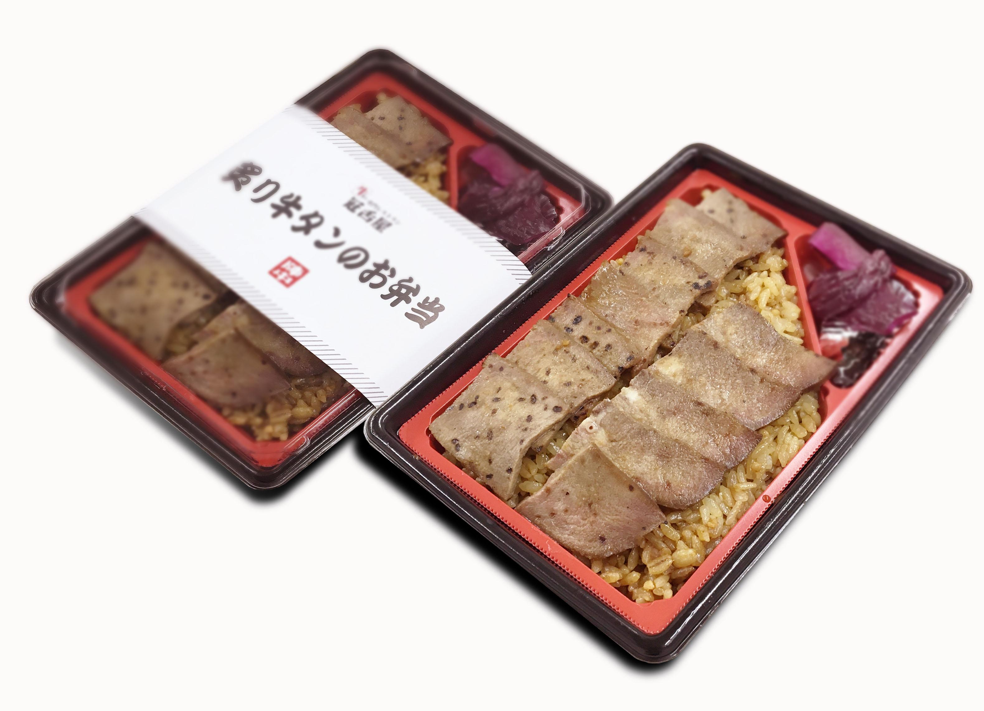 炙烤牛舌便當 1,000日元(含稅)