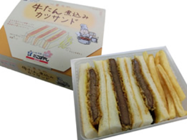 燉牛舌肉排三明治 580日元(含稅)