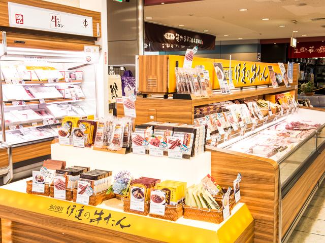 綜合商店 萩(畜產部門)
