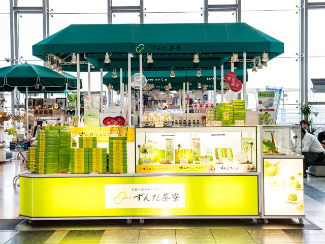 ZUNDA茶寮(DATE MARCHE内)