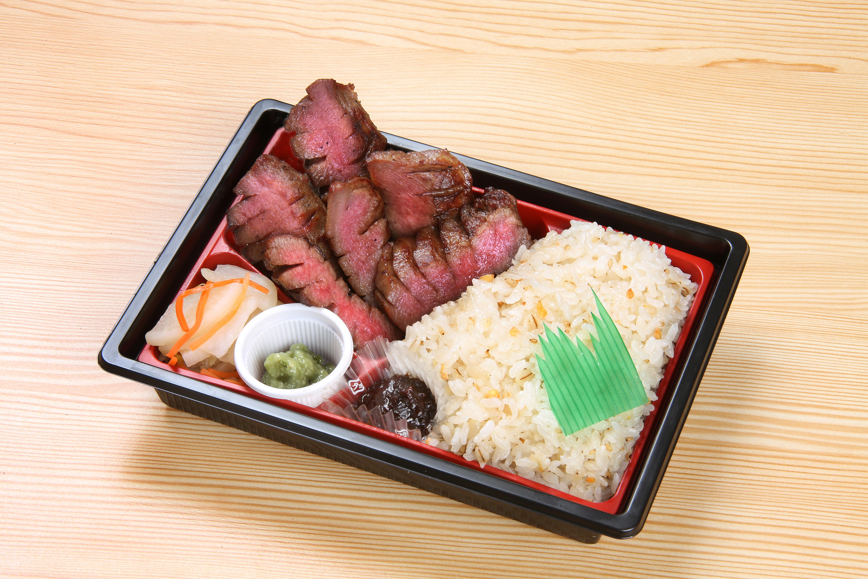 特選鹽烤牛舌便當 2,500日元(含稅)