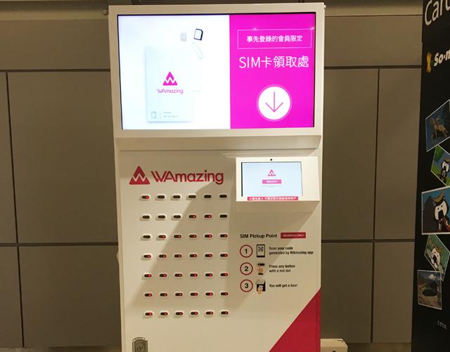 SIM卡(15天,在日本免費上網的App)