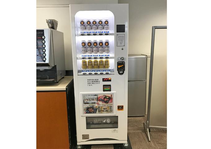 缶ビール自販機