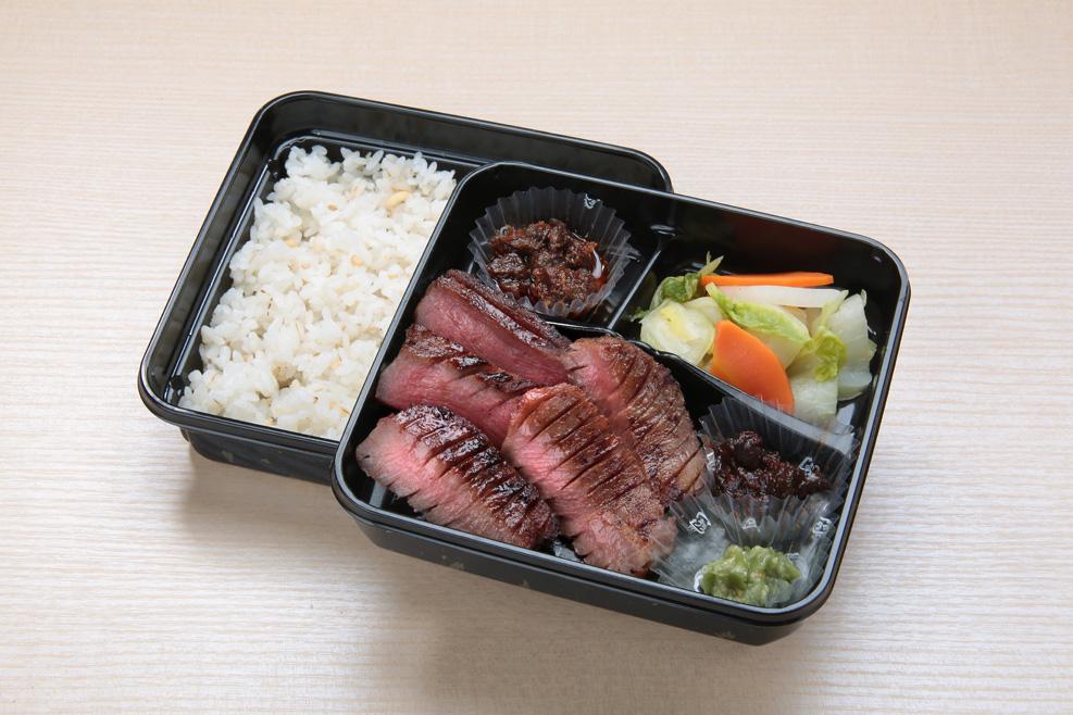 麹つけ込み牛タン塩弁当 1,450円(税込)