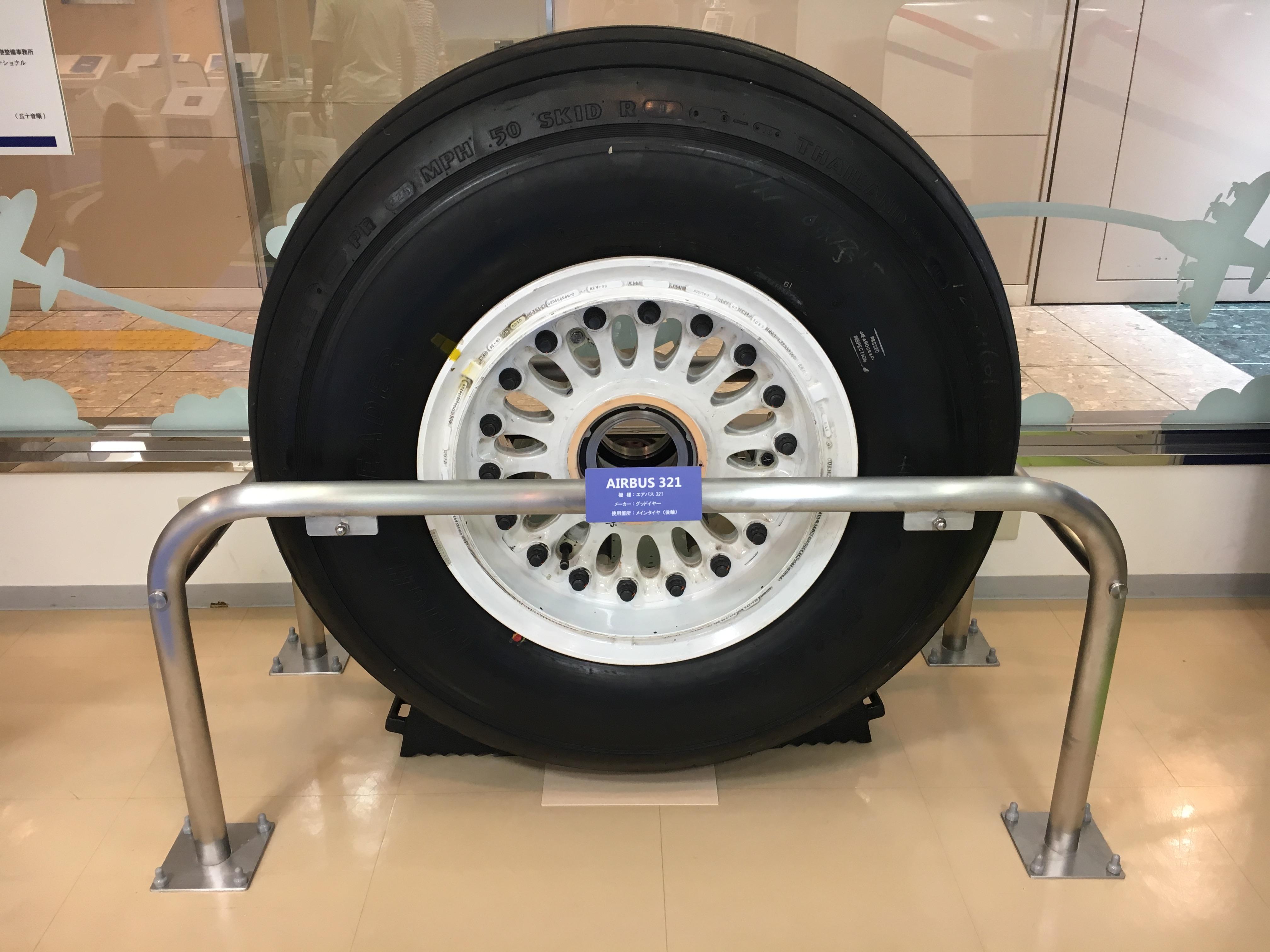 エアバス321型機用メインタイヤ