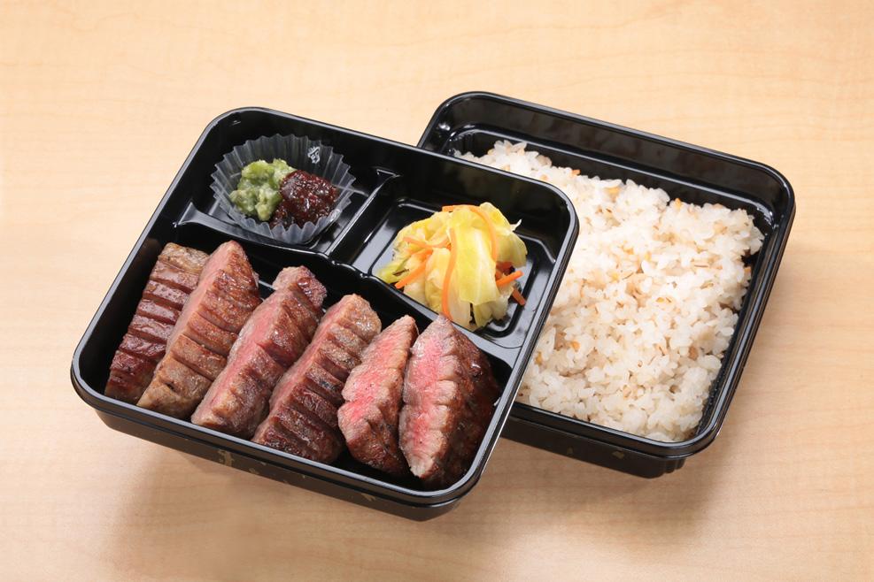 特選・極上牛タン塩弁当 3,300円(税込)