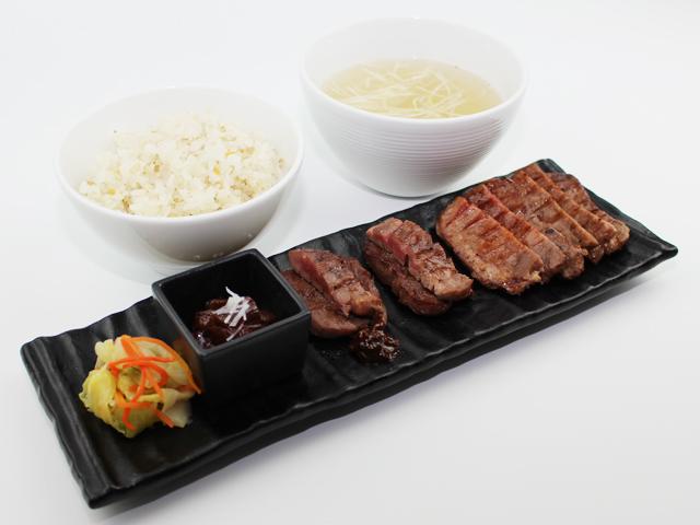 牛タンしお定食