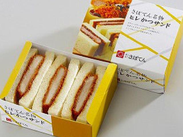 ヒレかつサンド 530円(税込)
